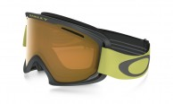 Oakley O2 XM, Iron Citrus, Persimmon