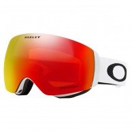 Oakley Flight Deck XM, Prizm Matte White