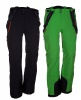 Envy Chris II, mens shell pants