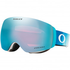Oakley Flight Deck XL, PRIZM™, Matte White